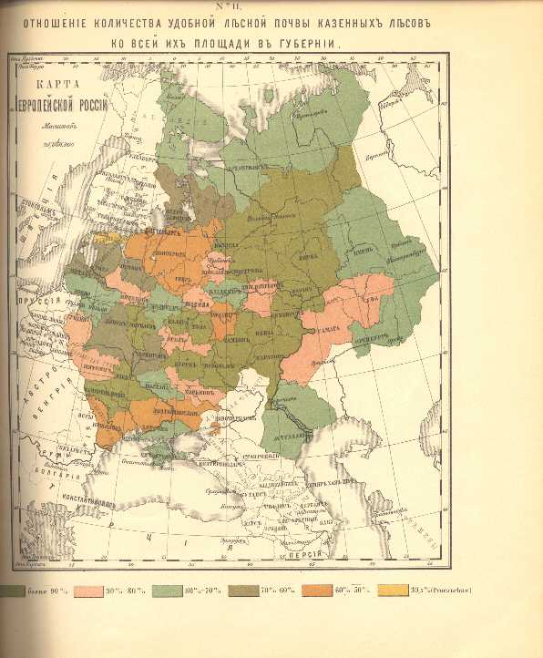 view Documents of American Indian diplomacy: treaties,